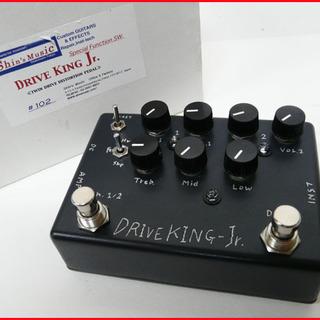完動品/Shin's Music★DK-2/DRIVE KING ...