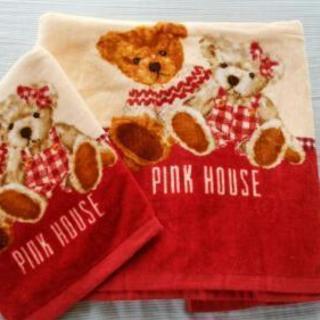 PINK HOUSE バスタオル&フェイスタオルセット