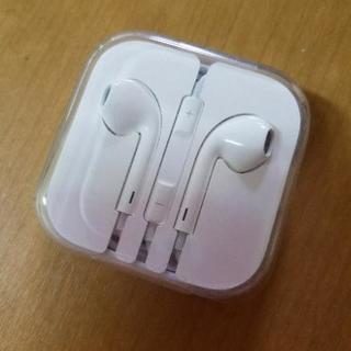 iPhoneイヤフォン新品