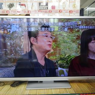 保証あり!! 門司店 オリオン 32インチ 液晶テレビ BN323...