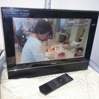 液晶テレビ バイデザイン LW-1770DHK 映ります リモコン付き