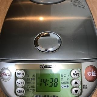 ★美品★ 象印 IH炊飯器 5.5合炊き