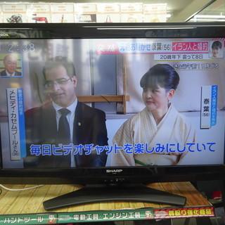 保証あり!! 門司店 シャープ 32インチ 液晶テレビ LC-32...