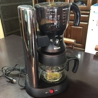 コーヒーメーカー【タイガー】