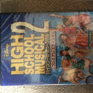 新品!! High school musical 2