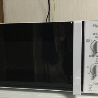 ※美品【電子レンジ:東日本専用・5...