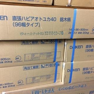 大建工業 床材 YB11340-70