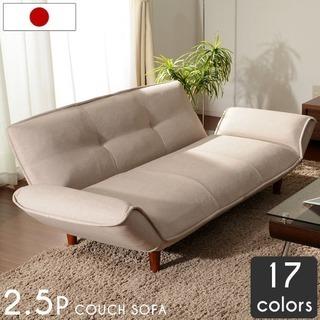 2.5P★リクライニングソファ(日本製) PVC生地Ivory