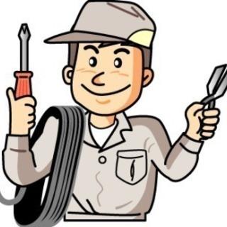 エアコン取付・取外し工事 各種電気工事等 お気軽にご相談下さい⭐️