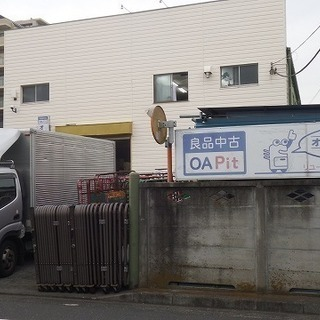 OA機器・作業着・家電・生活雑貨・建具(株)OApit