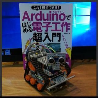 自作 自律走行型ロボット キャタピラ式 (Arduino)