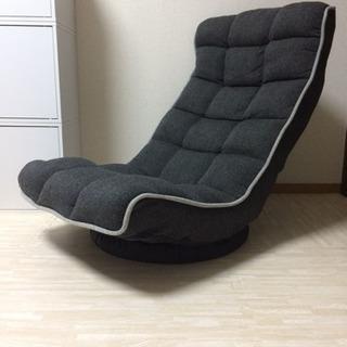 首リクライニング360度回転座椅子✩ニトリ