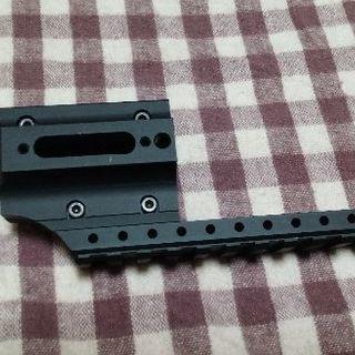 (売り切れました)NITRO.Vo製AKボトムレイル (サイドレ...