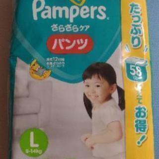 パンパース L パンツ58枚