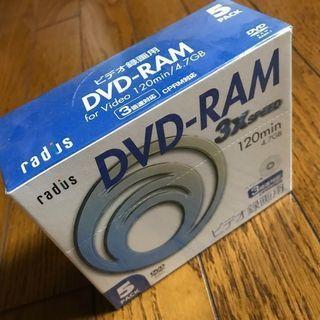 radus社製のビデオ録画用DVD-RAM(新品未開封5枚組)