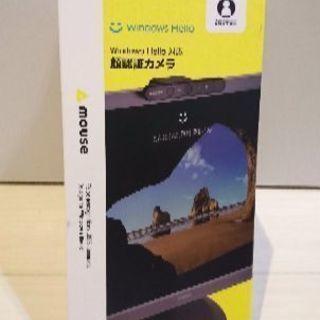 【新品未使用】マウスコンピューター  顔認証カメラ(windows10)
