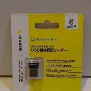 【新品未使用】マウスコンピューター  指紋認証リーダー(windo...