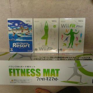 Wii フィット、バランス、マットとスポーツリゾート