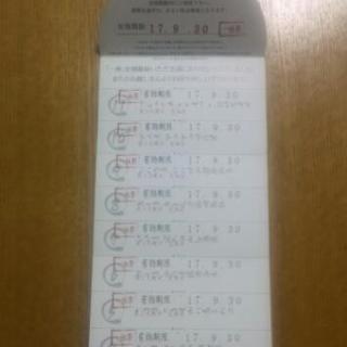 USJ近く!上方温泉 一休 大人無料入浴券 大人1枚750(850...