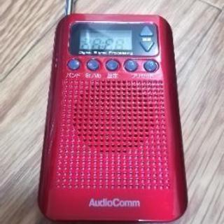 Audio comm ラジオ