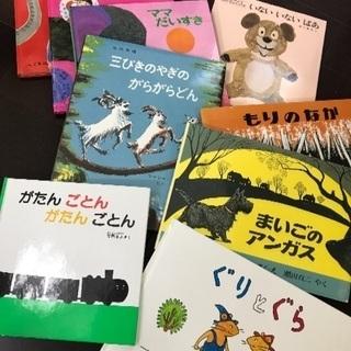 赤ちゃん向け絵本9冊 美品