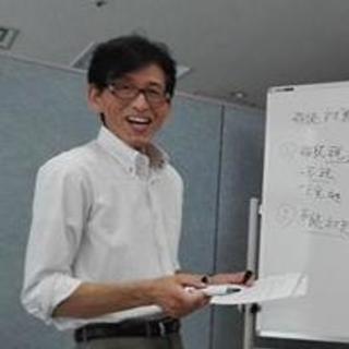 10/28「間違いだらけの遺言・相続セミナー」新大阪