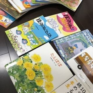 園児向け絵本17冊美品です(^ ^)
