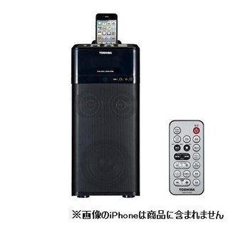 東芝iPhone対応2.1chスピーカーシステム