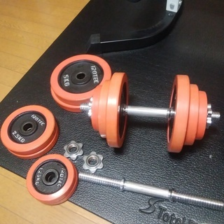 IROTEC(アイロテック)ダンベル 40KG セット ラバーリン...