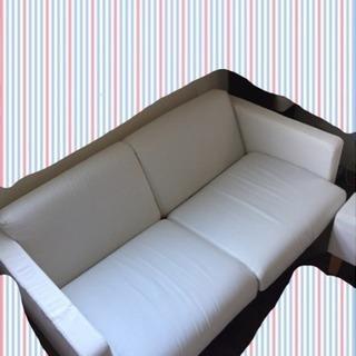 無印良品 2人掛けソファ 足置き付き