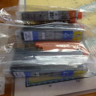 キヤノン プリンター互換インク BCI-351 Gray 3本セット