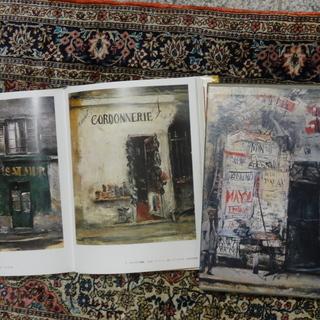 日本美術全集 全18巻 集英社 愛蔵普及版