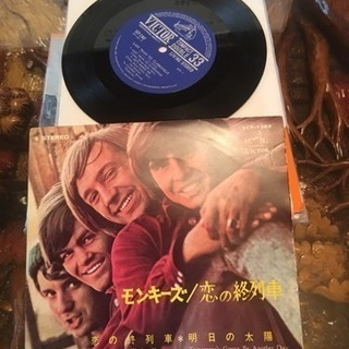 EPコンパクト7/モンキーズ/恋の終列車/明日の太陽