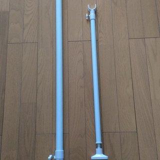 突っ張り棒(押入れ用強力太タイプ支え棒セット )(送料込み)