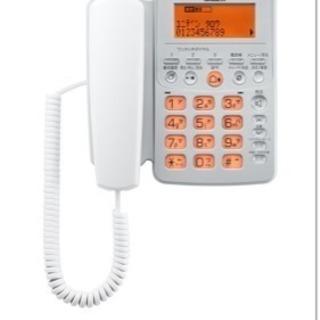 UNIDEN 留守番電話機 シルバー UTP-210(S)