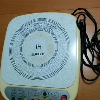 IH調理器 Swift