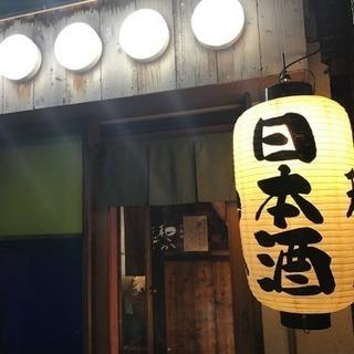 心斎橋駅徒歩1分の隠れ家で楽しくアルバイトしませんか?