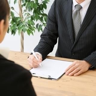 女性のためのキャリア相談
