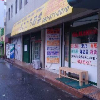 一度御連絡下さいませm(__)m北九州随一低料金の片付け屋です(...