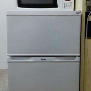 冷蔵庫と電子レンジセットで5000円です!