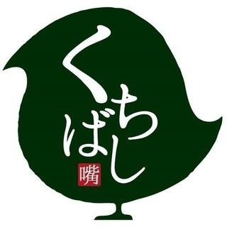 【10中旬福島店NEW-OPEN】の為、スタッフ同時募集中!☆彡