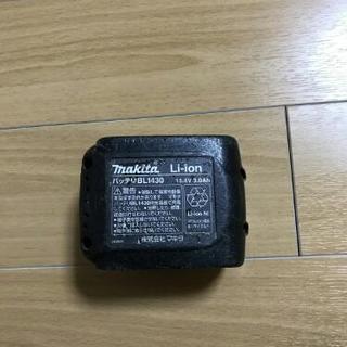 マキタ14v電池