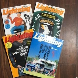 Lightning 2007-2009