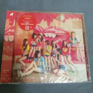 まだまだ人気 乃木坂46 逃げ水 CD通常版