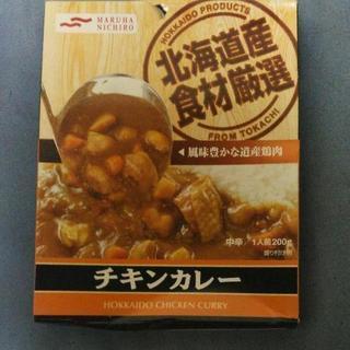 メーカー品 マルハニチロ 北海道産食材厳選 チキンカレー