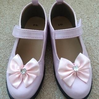 ☆子供 フォーマル 19cm 靴☆