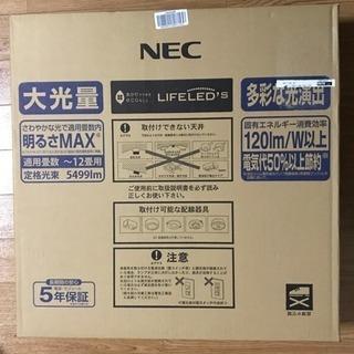 日本製LEDシーリングライトNEC調色調光~12畳まで
