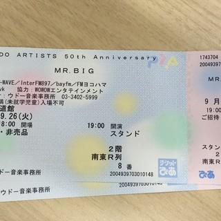 Mr.Big チッケト2枚 9月26日 日本武道館 (東京都)