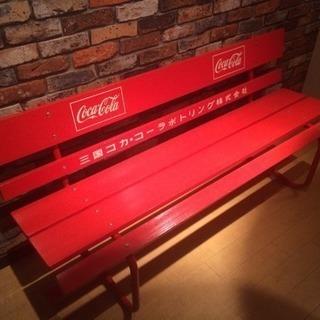 人気のコカコーラ・ベンチ❗️非売品💥💥状態かなり良🉐