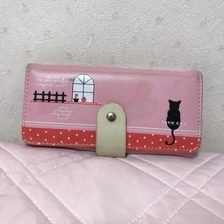黒猫の長財布